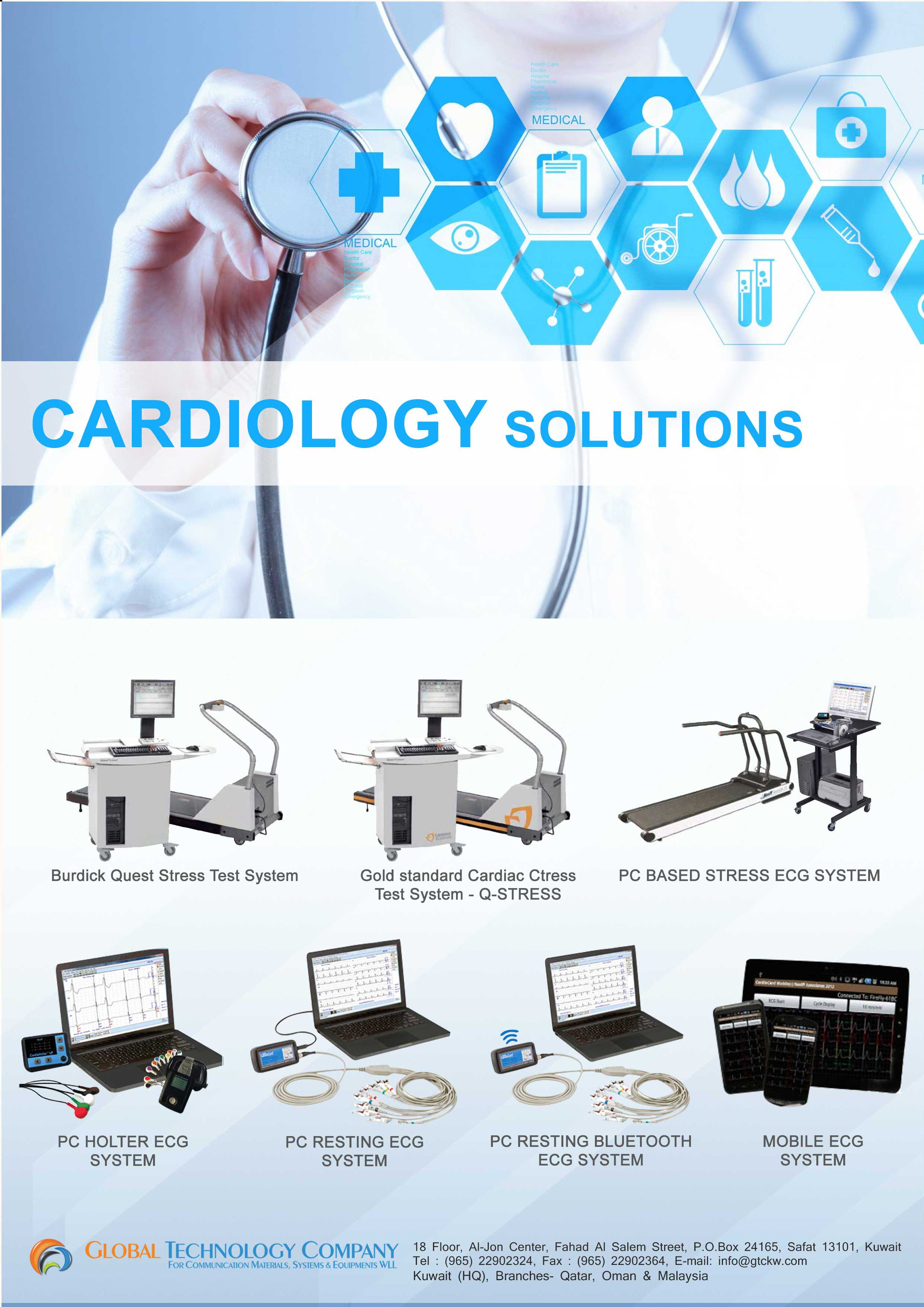 Global Technology Company Medical solutions and services